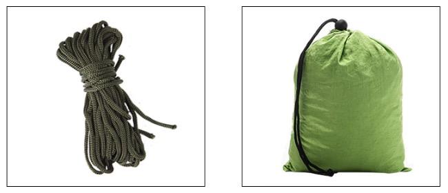accessoires-hamac-moustiquaire